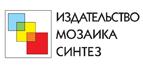 MsBook - Издательство МОЗАИКА-СИНТЕЗ